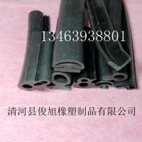 橡胶密封条 大规格D型防撞皮条