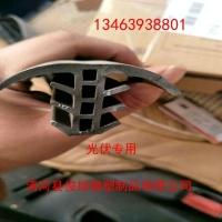 太阳能光伏板硅胶密封条 光伏防水材料T型光伏板防水胶条橡胶防