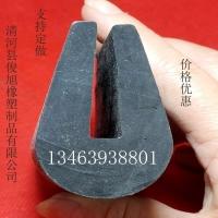 黑色无钢带橡胶U型条不锈钢板铁包边条