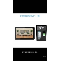 視可衛7寸刷卡有線WIFI可視門鈴 708+C款主機