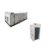 风冷直膨式空调机组