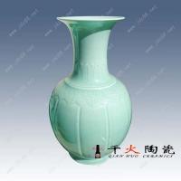 供应景德镇陶瓷色釉花瓶 郎红花瓶