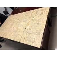 欧松板定向刨花板结构板OSB绿色环保
