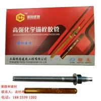 深圳化学锚栓现货_M12M16国标化学螺栓价格低