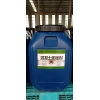 液体膨胀剂价格 液体膨胀剂厂家