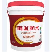 吉仕涂101柔韧型防水涂料 JS聚合物水泥防水涂料