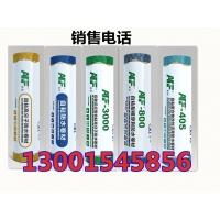 APF-2000压敏反应型自粘高分子湿铺防水卷材 APF系列