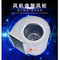 躍鑫冷暖設備風機盤管風輪_鍍鋅風輪