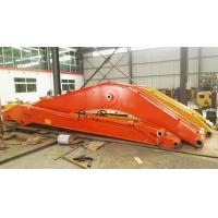供应DH300 15米加长臂 定制生产 个品牌型号加长臂