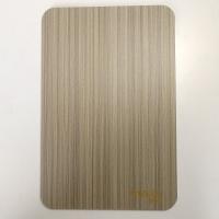環保E0阻燃b1級5mm厚免漆實心竹木木飾面墻板