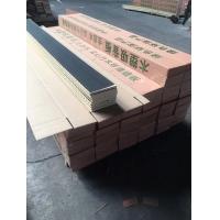 15厚实心槽木穿孔环保吸音板3米长吸音消音材料