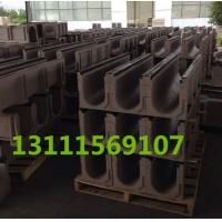 树脂混凝土排水沟JINYA200-250
