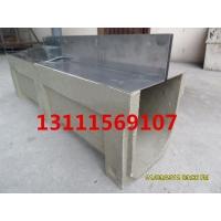 树脂混凝土排水沟JINYA200*250