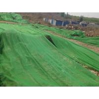 盖土网的种类和用法