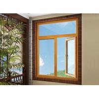 格林艾普铝木复合门窗72铝木断桥处外平开窗