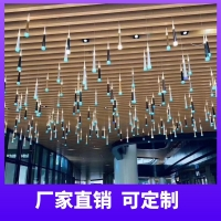 鋁方管空心管凹槽吊頂鋁方通隔斷墻鋁條裝飾可定制