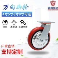 鐵芯聚酯萬向輪A胡家莊耐磨萬向輪A靜音萬向輪批發銷售
