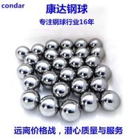 20年生产厂家现货供应多规格型号钢球钢珠304 GCr15