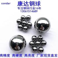 現貨供應G10高精度耐磨軸承鋼球精密滾珠硬度高使用壽命長
