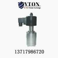 進口超低溫LNG電磁閥 美國威盾VTON品牌