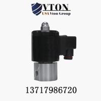 进口高压电磁阀 威盾VTON品牌
