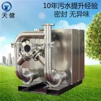 天健地下室一体化污水提升器-卫生间污水提升设备