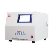 水泥黑生料熱值測定儀全自動量熱儀