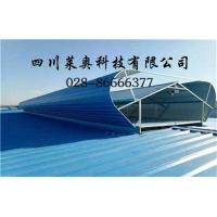 高效通風流線型自然通風器