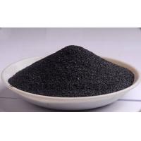 供应优质黑刚玉磨料
