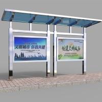 力恒不锈钢公交站牌加工定制 垃圾箱公交站牌环保箱不锈钢加工