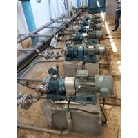 浙江凸轮转子泵