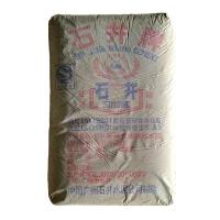 广州石井牌水泥 粉煤灰硅酸盐水泥PF325 石井水泥
