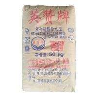英赞牌水泥 复合硅酸盐水泥325R 英赞水泥