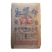 英螺水泥 复合硅酸盐325水泥 英螺牌水泥
