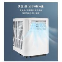 库思特(Kusite)PC23多功能移动空调