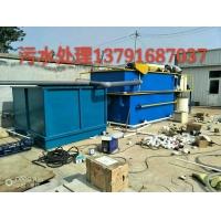 污水处理设备、废气处理设备、气浮机、地埋一体化