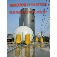 一体化废气处理设备、高端废气处理