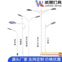 市電路燈,太陽能路燈