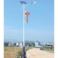 河北太陽能路燈廠家直營定制批發