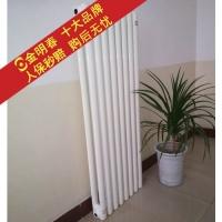 GZ212钢二柱暖气片@临邑GZ212钢二柱暖气片批发定制