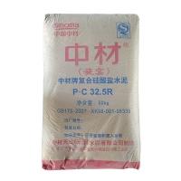 中材牌水泥 复合硅酸盐PC325R 建筑通用中材水泥