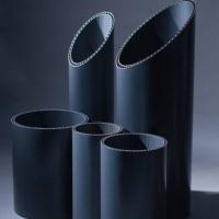 重庆陆东塑胶PVC-U双层轴向中空壁管