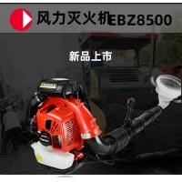小松EBZ8500吹風機背負式馬路除塵森林消防吹雪機吹風機