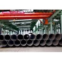螺旋鋼管219-2235mm規格現貨供應
