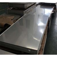 供应一批不锈钢板 不锈钢卷 不锈钢加工分条 品质保证