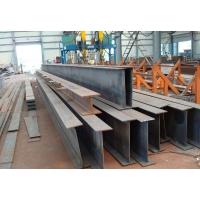 供应优质热轧H型钢 焊接H型钢 钢梁 规格齐全 量大更优惠