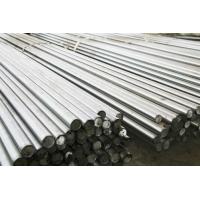 供應一批冷拔圓鋼 冷拉圓鋼 可定做 規格齊全