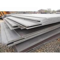 现货供应中厚板 船板 汽车大梁板 锅炉容器板 品质保证