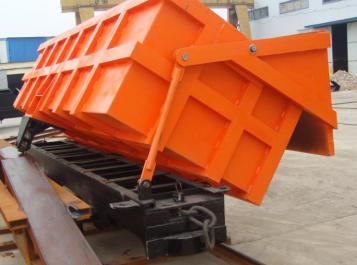 礦用單側曲軌側卸式礦車