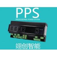 4路5A可控硅前沿调光执行模块PPS